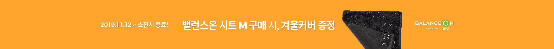메인_띠배너1
