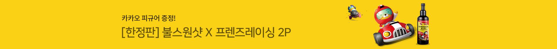 메인_띠배너2