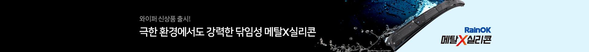 메인_띠배너3