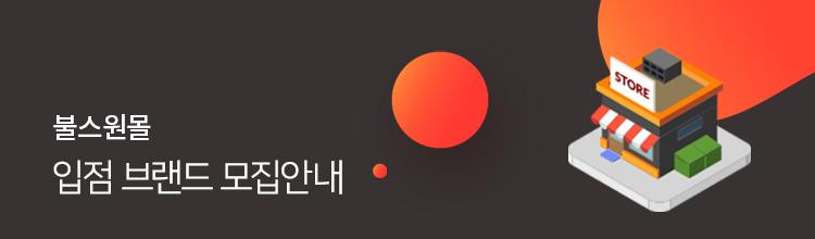 모바일메인_띠배너3