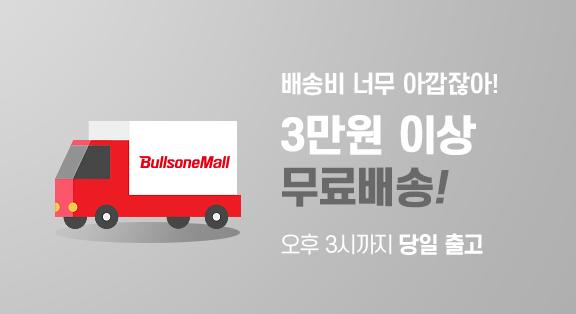 메인_윙배너팝업