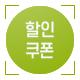 윙배너_타임특가