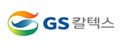 GS 칼텍스