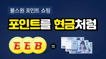 [불스원] 포인트 쇼핑