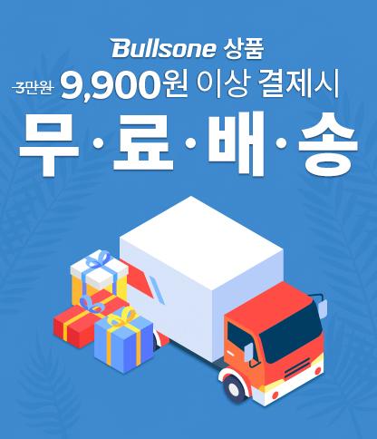 [불스원] 9900원 무료배송