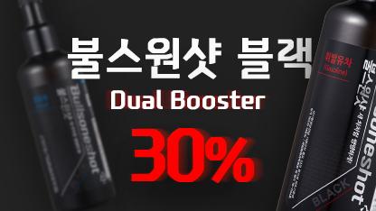 [불스원] 불스원샷 블랙 30%