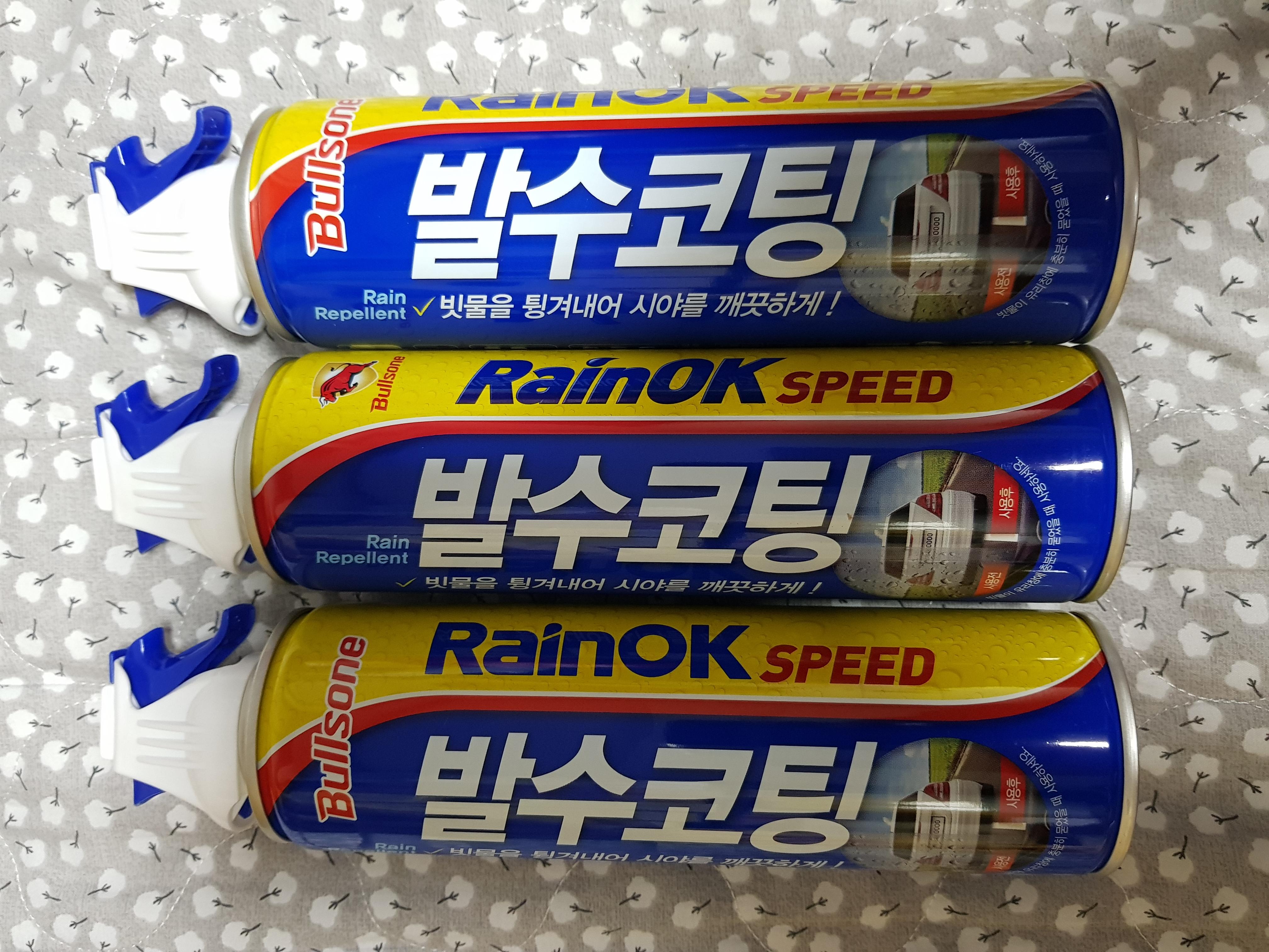 레인OK 스피드 유리발수코팅  꾸준히 잘 사용하고 있어요.