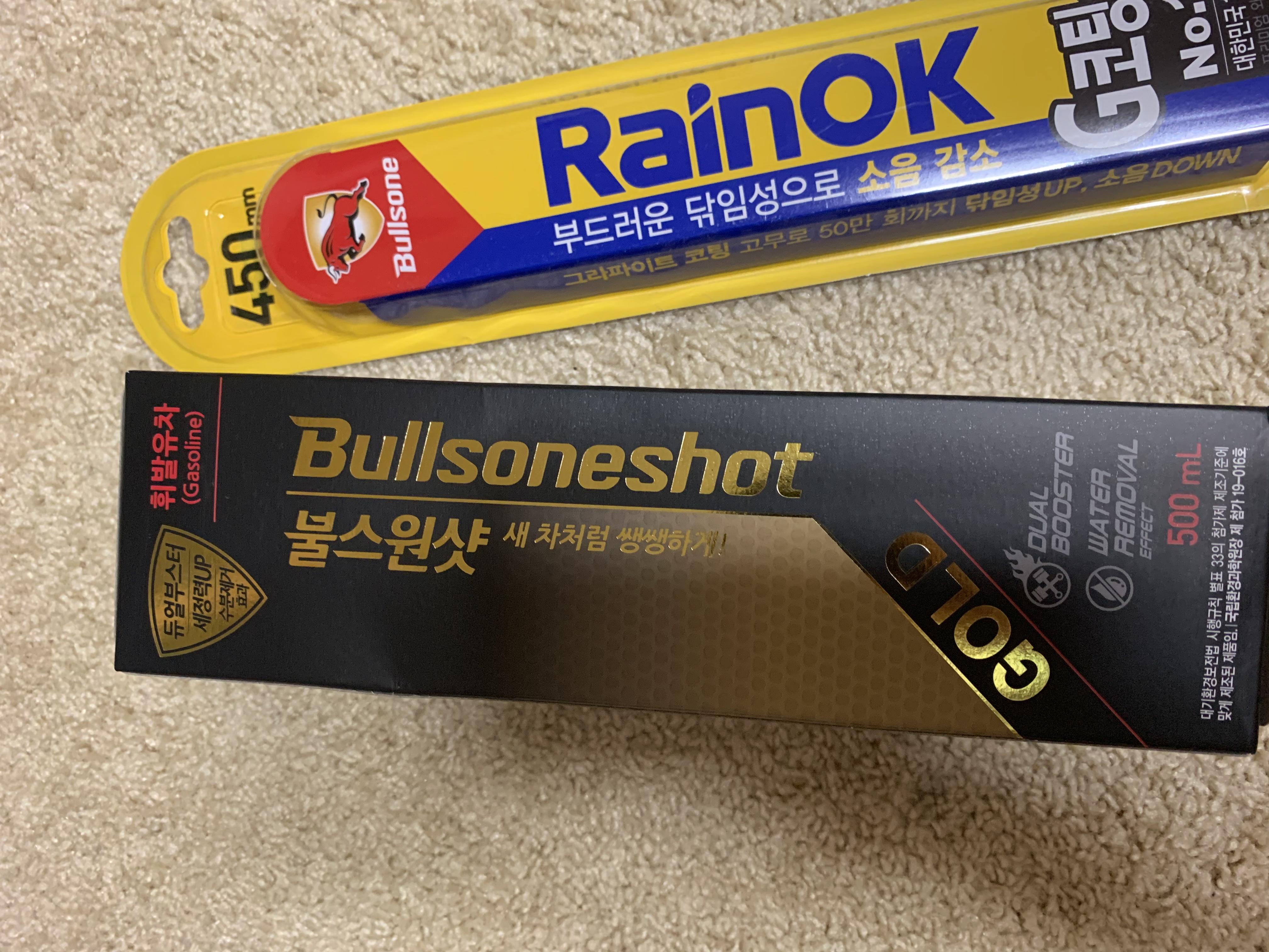 [불스원] 불스원샷 골드 3in1 하이퍼포먼스 500ml 1개입