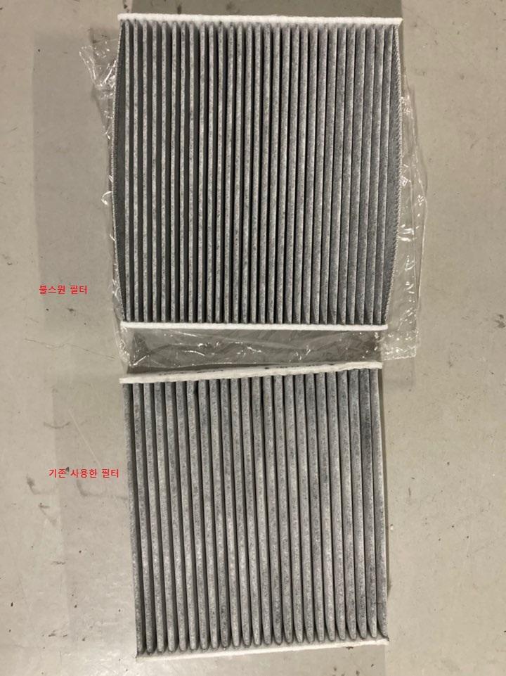 에어컨히터 4중 필터 (FTR-344-00022)