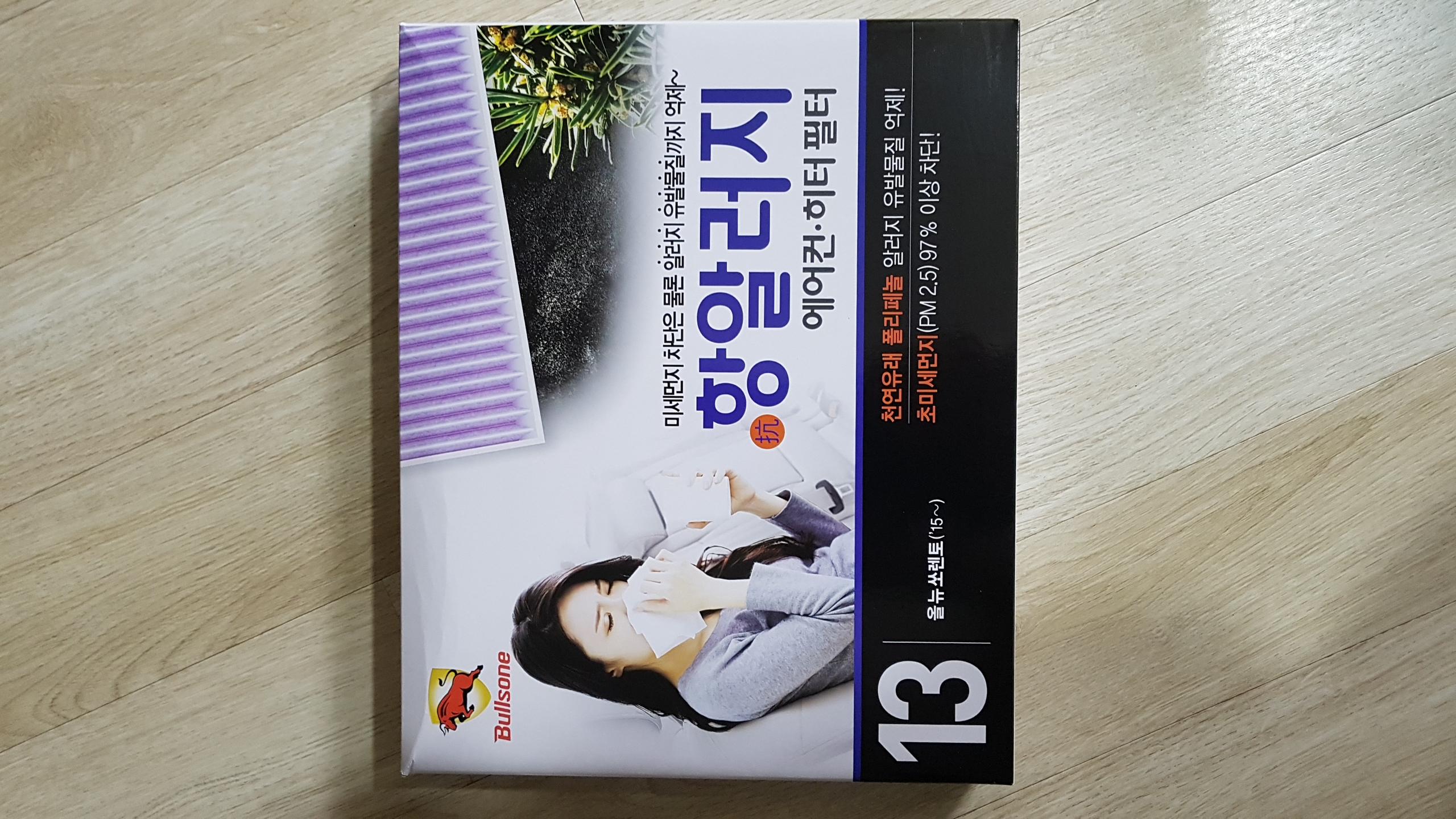 환절기에 꼭 사용하는 제품