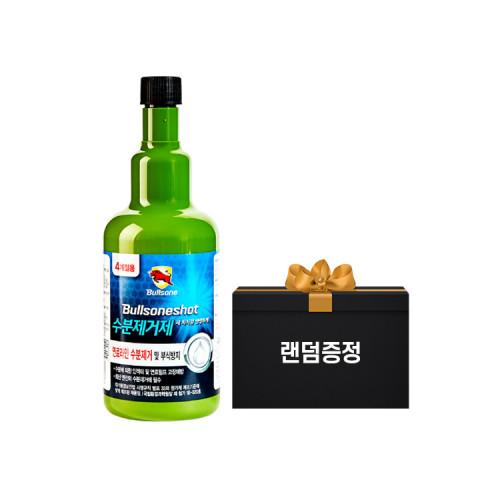 [10%적립][불스원] 수분제거제 공용 300ml