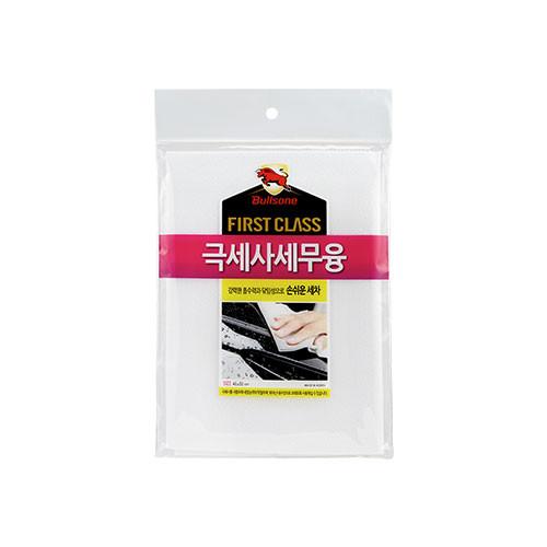 [불스원] 극세사 세무융 타월