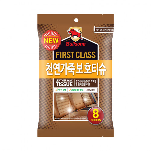 [불스원] 퍼스트클래스 천연가죽보호티슈