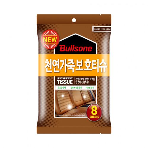 [불스원] 천연가죽보호티슈 8매
