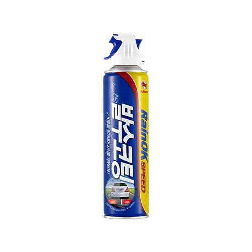 레인OK 유리발수코팅 Speed(380ml)