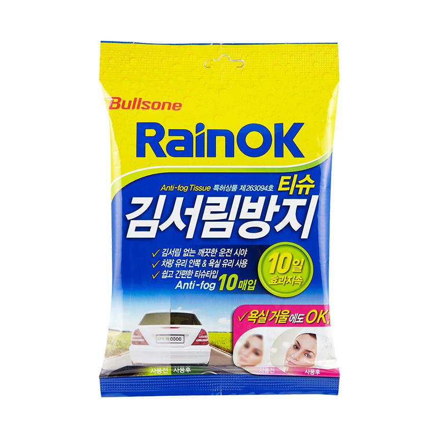 [불스원] 레인OK 김서림티슈 10매