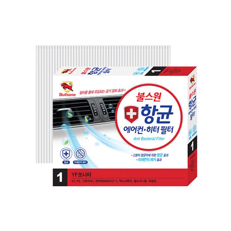[불스원] 항균 필터(공기정화)