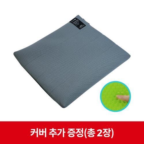 [밸런스온] 자동차 방석 밸런스온 시트(L) 커버추가증정