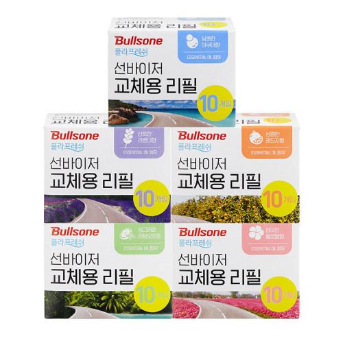 [불스원] 폴라프레쉬 선바이저 리필 10개입 5종 택1