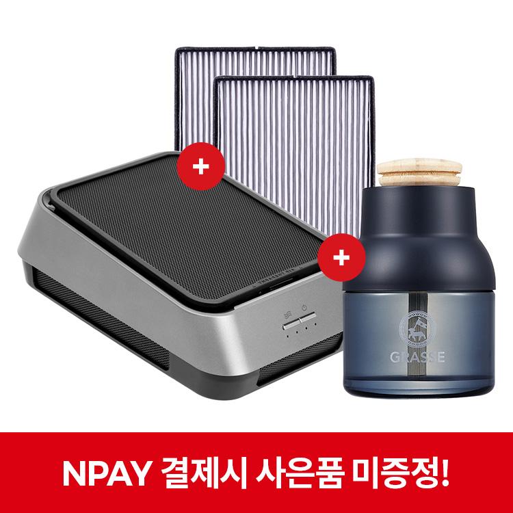 [불스원] 프리미엄 차량용 공기청정기 스마트액션 (사은품 증정)