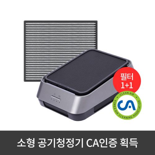 [불스원] 스마트액션 차량용 공기청정기(필터 총 2개)