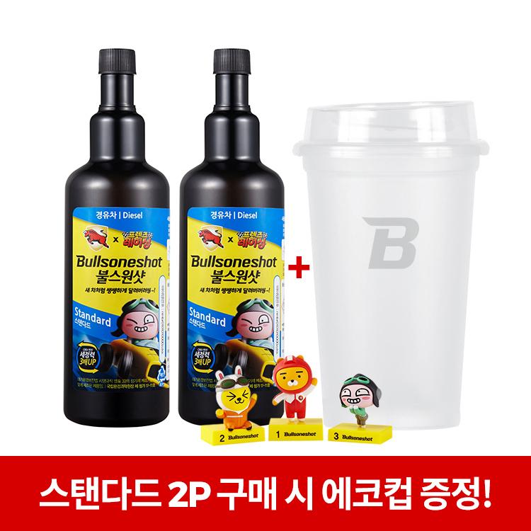 [불스원] 불스원샷 스탠다드 카카오 500ml 2개입