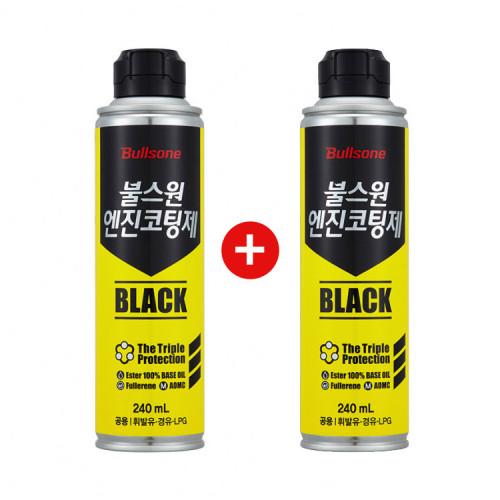 [한정수량1+1] 엔진코팅제 블랙 240ml