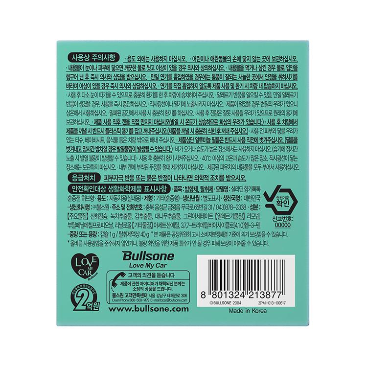 [한정수량1+1] 살라딘 향기톡톡 훈증캔 허브향