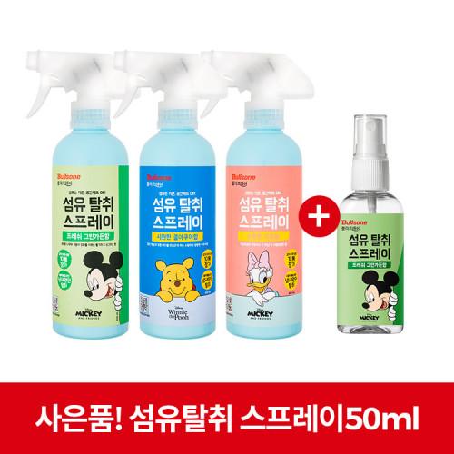 [불스원] 폴라프레쉬 디즈니 섬유탈취 스프레이 400ml