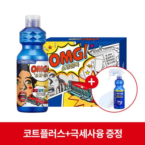 [불스원] 크리스탈 OMG 쇼킹젤 300ml + 크리스탈 OMG 쇼킹블록