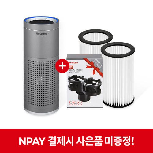 [불스원] 차량용 공기청정기 에어테라피 멀티액션 PRO (컵홀더 증정)