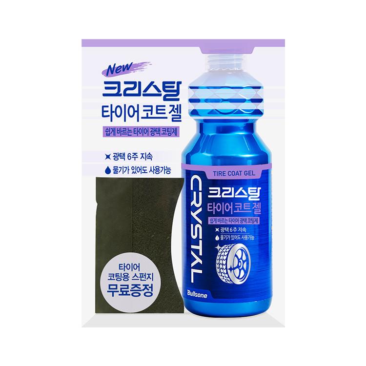 [불스원] 크리스탈 타이어코트 젤 300ml