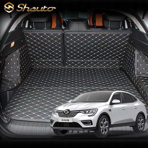 샤오토 XM3 트렁크매트 풀커버 세트