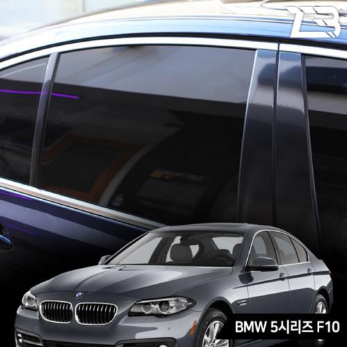제트비 BMW 5시리즈 F10 카본 마스크 시트