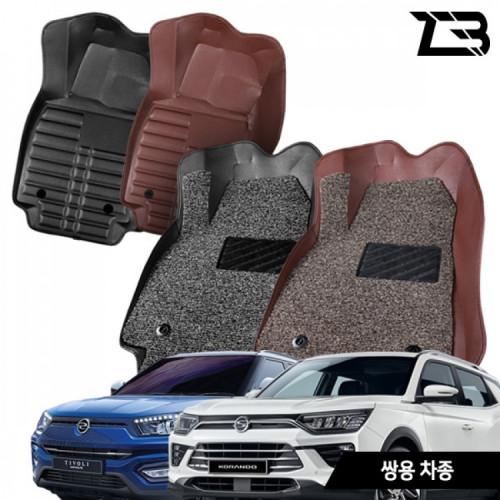 제트비 쌍용자동차 카매트 5D 6D 가죽 코일매트