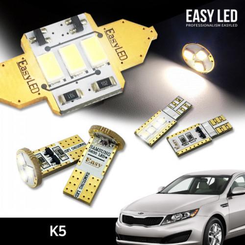 이지엘이디 K5/더뉴K5 LED 실내등 벌브킷 한대분 풀세트