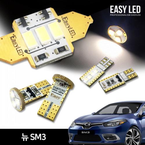 이지엘이디 뉴 SM3 LED 실내등 벌브킷 한대분 풀세트