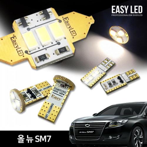 이지엘이디 올 뉴 SM7 LED 실내등 벌브킷 한대분 풀세트