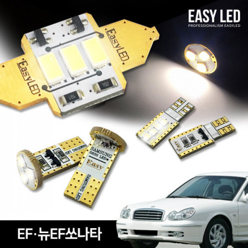 이지엘이디 뉴/EF쏘나타 LED 실내등 벌브킷 한대분 풀세트