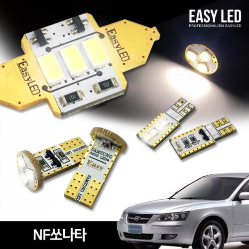 이지엘이디 NF쏘나타 LED 실내등 벌브킷 한대분 풀세트
