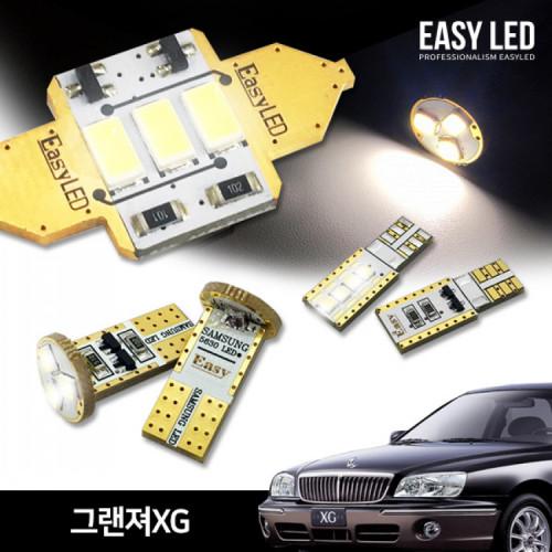 이지엘이디 뉴/그랜져XG LED 실내등 벌브킷 한대분 풀세트