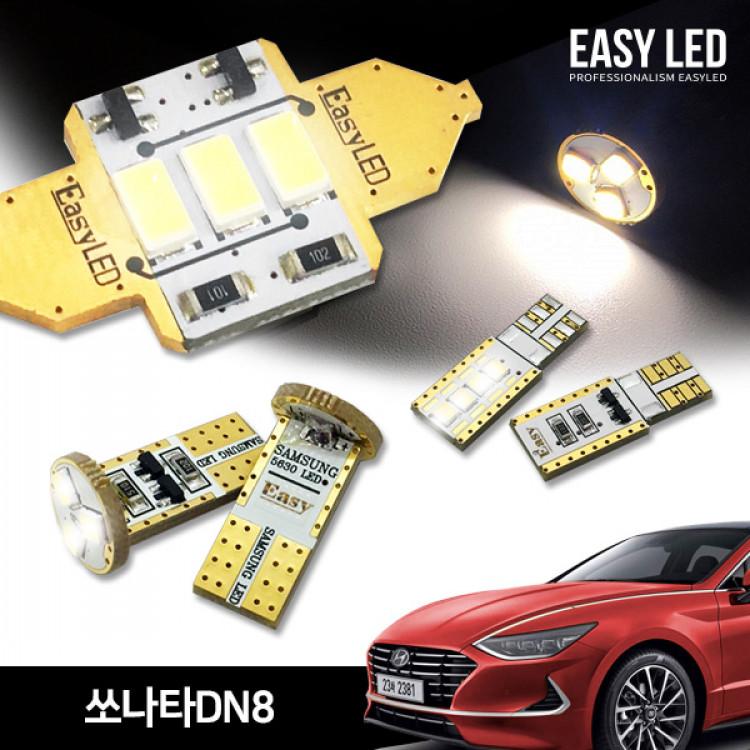 이지엘이디 쏘나타 DN8 LED 실내등 벌브킷 한대분 풀세트
