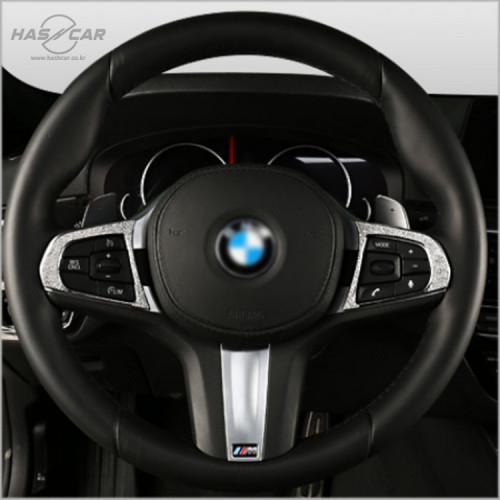 BMW 핸들버튼 큐빅 몰딩악세사리 신형 5시리즈 G30 6GT 7시리즈