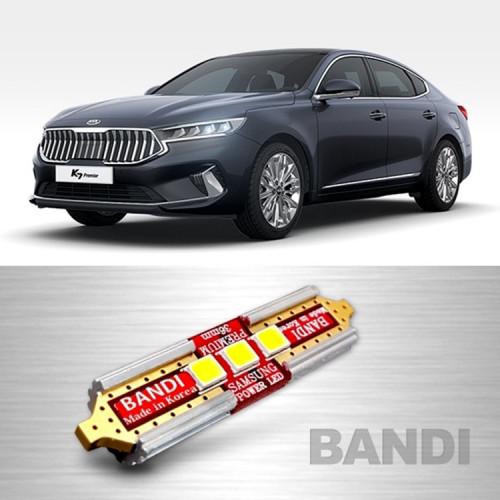 반디LED (K7프리미어) 전용 차량용LED실내등