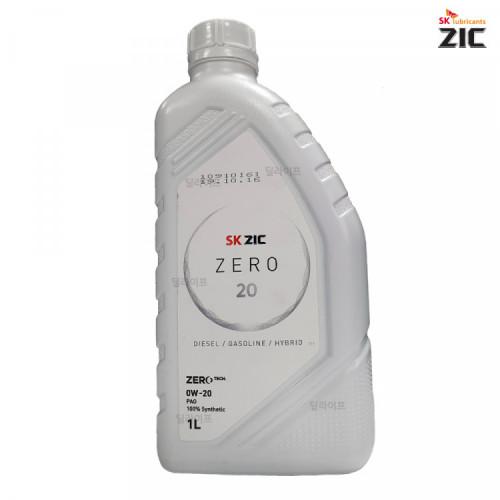ZIC ZERO20 지크 제로20 C5 0W20 디젤 가솔린 1L