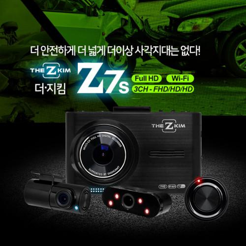 더지킴 Z7S 블랙박스 추가구매옵션:실내카메라 리모컨 사각지대 광시야각 WIFI 나이트비전