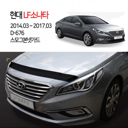 [경동] D-676 본넷가드 스모그 LF소나타2014
