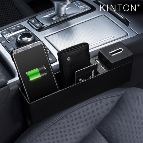 킨톤 USB 2포트 동전 사이드 포켓 차량용