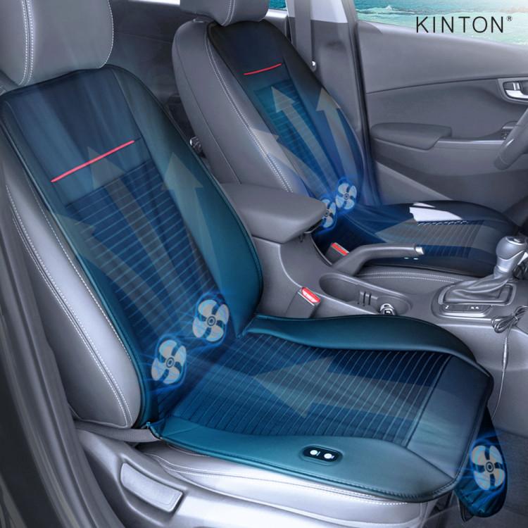 킨톤 퀀텀 3팬 통풍시트
