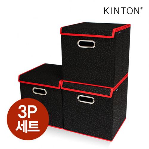킨톤 솔리드 트렁크정리함 3P세트